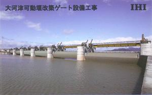ohkozu-dam-1.jpg