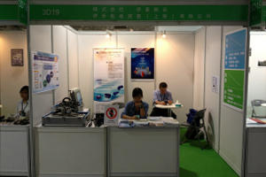 shanghai-exhibition-2.jpg